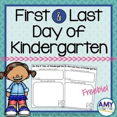 FREEBIE! First and Last Day of Kindergarten Name Writing &