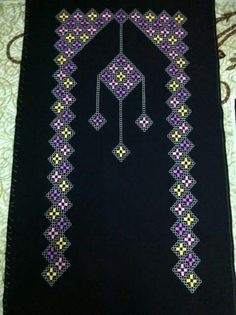 This Pin was discovered by HUZ Cross Stitch Geometric, Beaded Cross Stitch, Geometric Rug, Cross Stitch Patterns, Hand Embroidery Stitches, Hand Embroidery Designs, Knitting Stitches, Embroidery Needles, Muslim Prayer Mat