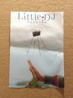 Little DJ
