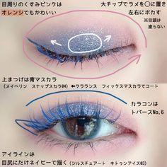 Body Makeup, Pink Makeup, Cute Makeup, Pretty Makeup, Makeup Art, Beauty Makeup, Korean Eye Makeup, Asian Makeup, Makeup Inspo