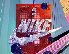 Nike - Forward Engineering vs Industrial Logoism on Behance 3d Typography, Lettering, Creative Industries, 3d Design, Nike Design, Media Design, Graphic Design, Decorating Blogs, Motion Design