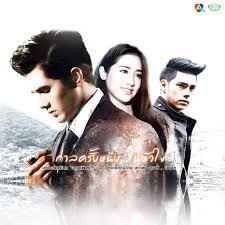 霸道黑幫老大愛上我 第7集 Once Upon A Time in My Heart Ep 7 Eng Sub Full Taiwanese Drama HD…