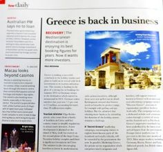 FVW Media Group: Greek Tourism Is Arising From The Ruins