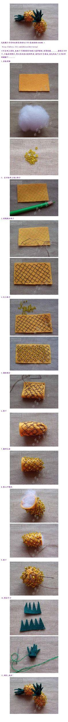 不织布菠萝……_来自totogirl的图片分享-堆糖
