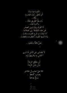 Short Quotes Love, Love Quotes Photos, Good Day Quotes, Like Quotes, Mood Quotes, Arabic Funny, Funny Arabic Quotes, Arabic Jokes, Sad Words