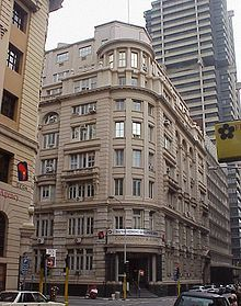 Johannesburg - Wikipedia, the free encyclopedia Beautiful Buildings, Beautiful Places, Johannesburg City, African Interior, Pretoria, Chiang Mai, South Africa, Places To Go, Ol Days