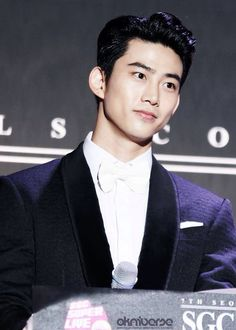 taecyeon my valentine lyrics english
