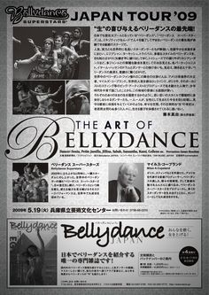 """Moria Chappell poster for a Japan 2009 tour with The Bellydance Superstars """"The Art of Bellydance"""""""