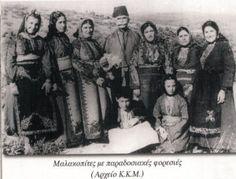 Cappadocia – Hellenic Roots Cappadocia, Costumes, Roots, Movies, Movie Posters, Art, Art Background, Dress Up Clothes, Films