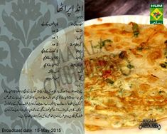 Masala Tv Recipe, Gosht Recipe, Urdu Recipe, Cooking Recipes In Urdu, Spicy Recipes, Easy Recipes, Look And Cook, Main Course Dishes, Paratha Recipes
