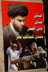 The Antichrist's Move Into Fallujah http://andrewtheprophet.com/blog/2016/06/23/the-antichrists-move-into-fallujah/