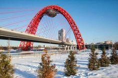 #Puente Zhivopisny, #Rusia. Vía Twitter @Estructurando #Ingeniería