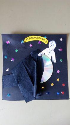 Φεγγαροσκεπαστης Astronauts, Light And Shadow, School Ideas, Arts And Crafts, Art And Craft, Art Crafts, Crafting
