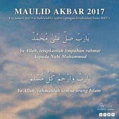 46 Best Lirik Sholawat Nabi Images Dan Islam Ali