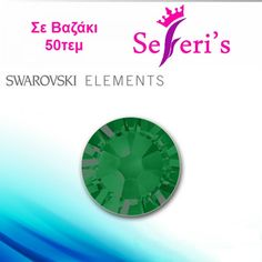 Emerald - Swarovski Elements (50τεμ) No Hot Fix Crystals, ss3,ss5,ss6,ss8,ss10  Strass Swarovski για τα νύχια, διατηρούν τη λάμψη τους ακόμα και αφού περαστεί Top Coat σε μοναδικες τιμες