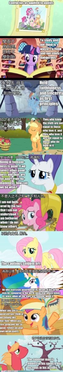 Confucianism for Ponies