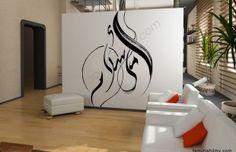 Stickers en calligraphie arabe | Faouzia Hilmy, calligraphie arabe contemporaine