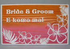 オレンジからピンクのグラデーションを背景に、やさしく咲き誇るハイビスカスを表現したデザイン。 #ハイビスカス #ウェルカムボード