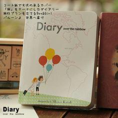 Beautiful diary cover by Shinzi Katoh