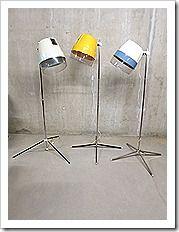 Een creatieve en bestwelhippe 'droogkap' lamp uit de jaren 60/70 van het merk Philips.
