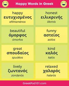 Greek Phrases, Greek Words, Happy Words, Reading Skills, Learn Greek Language, Funny, Improve Yourself, Infographic, Wisdom