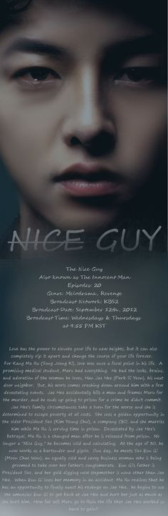 To watch - Korean Drama - Nice Guy.
