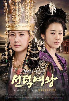The Great Queen Seondeok (TV Series 2009- ????)