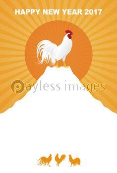 酉年 鶏と朝日と富士山の年賀状