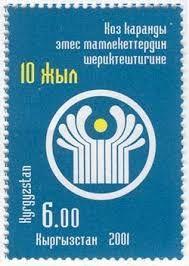 C.E.I. kyrgystan Stamp, Logos, Logo, Stamps
