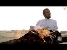 وسم - د.سلمان العودة