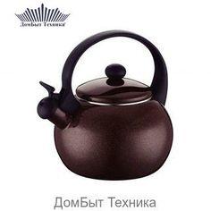 """Чайник 422 Black """"RZ"""" (x6) 2,2л http://vsevsevse.com/posuda-dlya-prigotovleniya-ru/chayniki/emalirovannye/chaynik-422-black-rz-x6-2-2l/  Цена: Р825.00"""