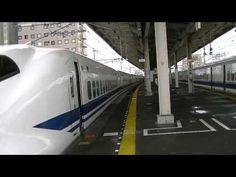 新幹線 Shinkansen
