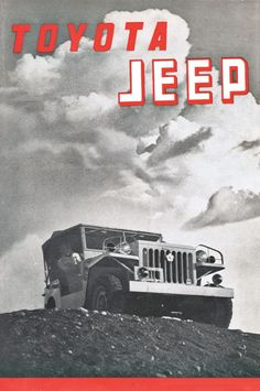 """Epic Whoops: The First Land Cruiser Was Called """"Jeep"""" Motor Cruiser, Jeep Willys, 4x4 Off Road, Toyota Land Cruiser, Vintage Japanese, Motor Car, The One, Gifts, Car"""