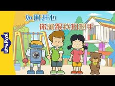 Little Fox Kids - Has all of our favourite library songs. Songs For Toddlers, Kids Songs, Toddler Learning Activities, Kids Learning, Colegio Ideas, Fox Kids, Learn Mandarin, Kids English, Little Fox