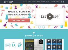 Stores.jp  https://stores.jp/