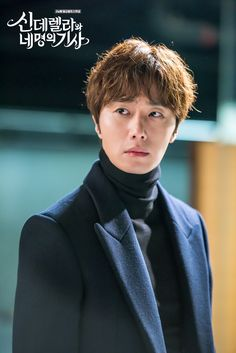 Jung Il Woo, Cinderella and the Four Knights character photo. Jung Il Woo my first favorite actor ❤