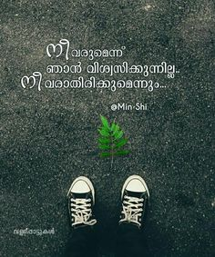 104 Best Verukal Images On Pinterest Malayalam Quotes Best Love