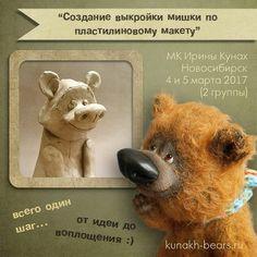 Ирина Кунах irinakunakh | WEBSTA - Instagram Analytics