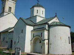 Српски манастири: Војловица