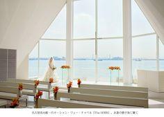 チャペル|名古屋市の結婚式場|ゲストハウスウエディング|クレールベイサイド|CREER BAYSIDE
