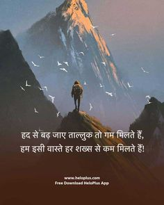 icu ~ 48215886 Pin on love quotes in hindi ~ 31 Positive Motivational Quotes Hindi- 528 Best 100 S Thoughts Images In Motivational Picture Quotes, Inspirational Quotes In Hindi, Shyari Quotes, Life Quotes Pictures, Prayer Quotes, Motivational Status, Qoutes, Quotes Positive, People Quotes