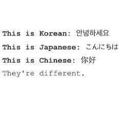 I get asked to read Chinese and Japanese all the time and constantly have to clarify that I only read Korean!!!