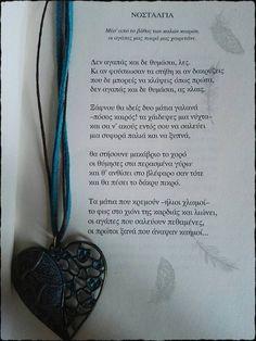 """"""" Ο Πόνος Των Ανθρώπων Και Των Πραμάτων ... """" Μέσ' από το βάθος των καλών καιρών οι αγάπες μας πικρά μάς χαιρετάνε. #Νοσταλγία Κώστας Καρυωτάκης <3 (Τρίπολη 11 Νοεμβρίου 1896 – Πρέβεζα 21 Ιουλίου 1928)"""
