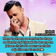 Song Lyric Quotes, Best Song Lyrics, Me Too Lyrics, Best Songs, Poetry Quotes, Best Song Lines, Heart Touching Lines, Dear Crush, Atif Aslam