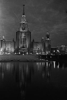 Москва до и после войны / Назад в СССР / Back in USSR