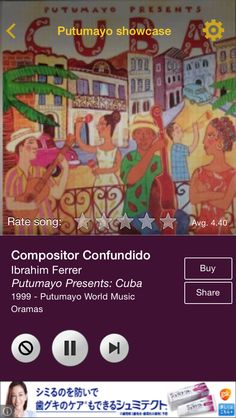 Compositor Confundido by Ibrahim Ferrer on AccuRadio