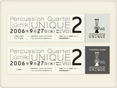 Junreyデザイン Banner Design, Layout Design, Print Design, Logo Design, Invitation Ticket, Ticket Design, Composition Design, Typography Poster, Name Cards