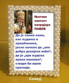 SlAvKo JOVIČIĆ SLAVUJ: ЗА СВА ВРЕМЕНА - ЊЕГОВА СВЕТОСТ СРПСКИ ПАТРИЈАРХ П...