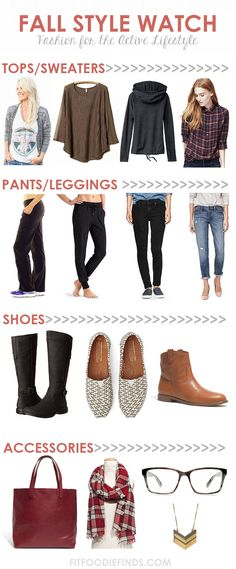 Fall Style Watch- Fashion for the Active Lifestyle #fashion #fitstyle