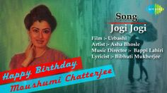✤ HAPPY BIRTHDAY MOUSHUMI CHATTERJEE !! ✤  Wishing the very beautiful and very talented Moushumi Chatterjee a very happy birthday!  Let's celebrate her #birthday with one of her best songs..
